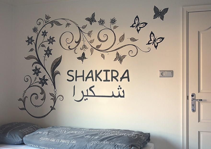 Muurschilderingen Voor Slaapkamer : Sierlijke muurschildering bijvoorbeeld leuk voor de babykamer de